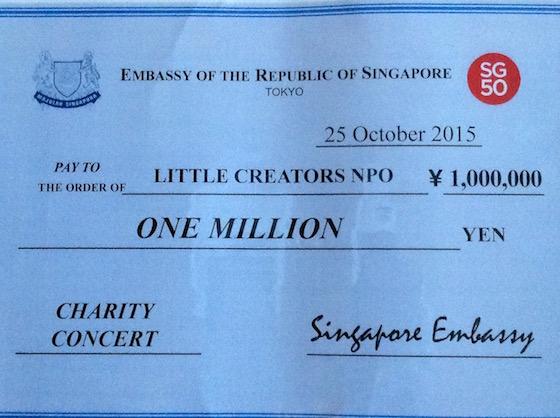 check_SingaporeEmbassy.JPG